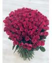 Количество роз в букете: 101